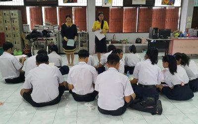 แนะแนวการศึกษาต่อและอาชีพ ณ โรงเรียนมัธยมวัดดาวคนอง เขตธนบุรี จังหวัดกรุงเทพฯ