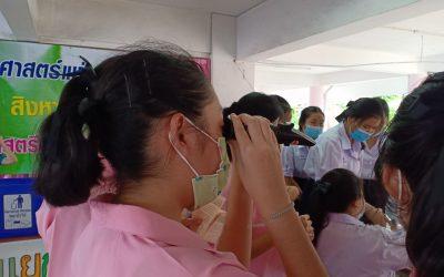 กิจกรรมทดลองปฏิบัติการทางเทคโนโลยีการอาหาร ภายใต้โครงงานวิทย์คิดสนุก ณ โรงเรียนสตรีศรีสุริโยทัย กรุงเทพฯ